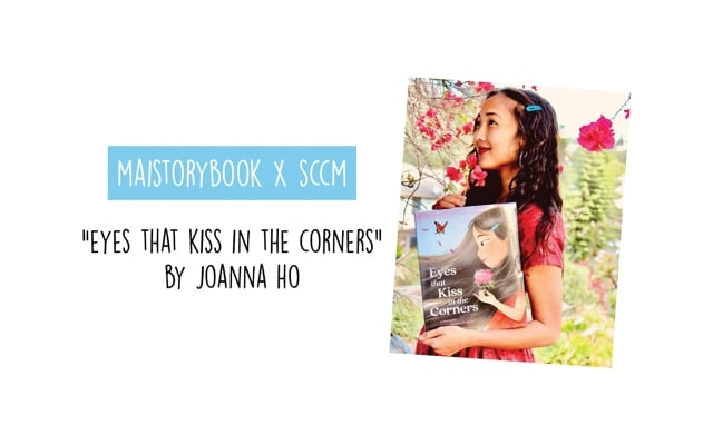 MaiStoryBook x SCCM: Eyes that Kiss in the Corners